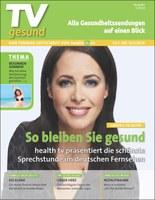 """health tv: Wissen was läuft mit """"TV gesund"""""""